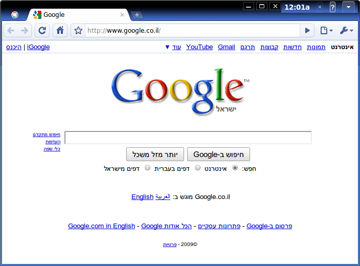 Screenshot-Google